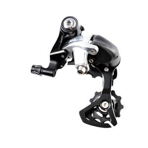 DER ROUTE AR OPTIMIZ 9 / 10V ALU PETITE CHAPE ADAPT. SHIMANO (MICROSHIFT)
